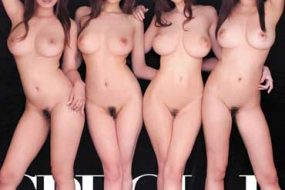 Julia Boin – Best Hot Bodied Dream Girls – Large Orgies Special Julia Haruki Sato Yuna Shina Mitsuki Asuka