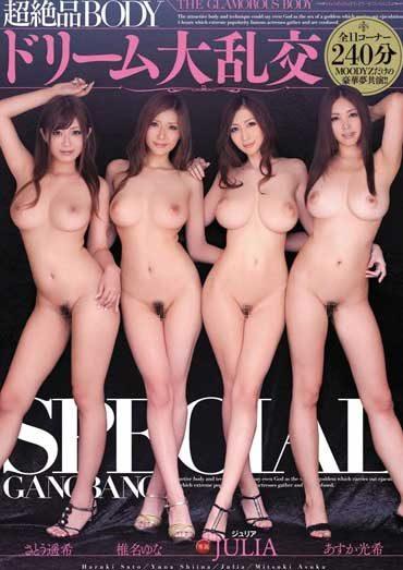 Julia Boin – Best Hot Bodied Dream Girls – Large Orgies Special Julia Haruki Sato Yuna Shina Mitsuki Asuka