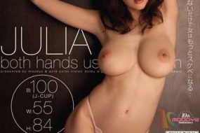 JULIA Boin – Both Hands Forbidden