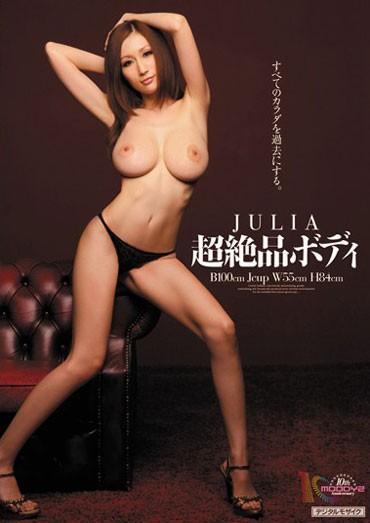 JULIA Boin – Super Excellent Body